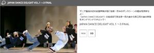 JAPAN DANCE DELIGHT VOL.1 ~3 FINAL