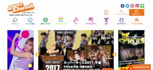 日本初のダンス専門テレビ局「ダンスチャンネル」