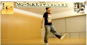 簡単なブレイクダンス講座 振り付け見本と初心者のフロアムーブ練習用