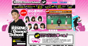 RISING Dance School(ライジングダンススクール)