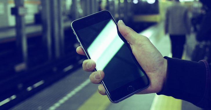 スマホとアプリ・ネット環境さえあれば受講可能