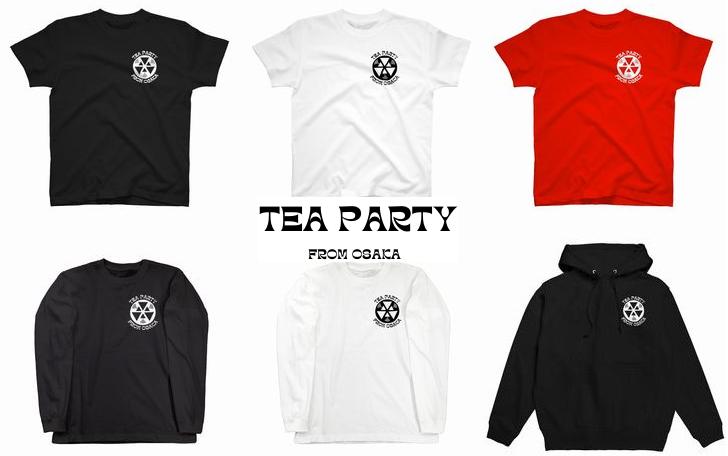 ストリートダンス初心者用の服を販売中!「TEA PARTY Dance Shop」