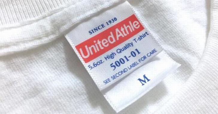 生地の種類が「United Athle(ユナイテッド・アスレ」で、スポーツ、ストリートダンス業界でもよく使われている、しっかりとした肉厚の生地